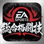 EA Sports 総合格闘技 Electronic Arts