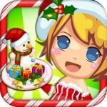 カフェストリートクリスマスHD Timeslark Inc
