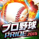 プロ野球PRIDE COLOPL, Inc.