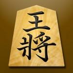 将棋アプリ 将皇 ken1