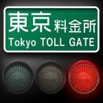 逆走!高速道路 Shuryosha,Inc.