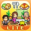 大盛グルメ食堂 Lite Kairosoft Co.,Ltd