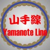 山手線ルーレット Yasushi Tanabe