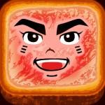 焼肉食べ放題 – 無料 の 反射神経 ゲーム – hamon