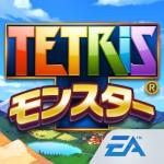 テトリス®モンスター Electronic Arts