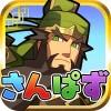 三国志パズル大戦 Cygames, Inc.