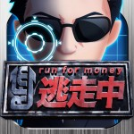 run for money 逃走中 〜心理逃走アクションRPG〜 Systemcreate Co., Ltd.