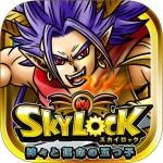 SKYLOCK – 神々と運命の五つ子 – 王道RPG gloops, Inc.