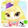 ウサギの赤ちゃん LinQuan Xu