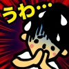 うわ…俺の再生数、低すぎ?【放置ゲーム】完全無料! GOODROID,Inc.