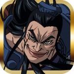 キングダム -英雄の系譜- DeNA Co., Ltd.