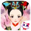 Qing Princess Costumes – Girl Games Tong Zhu