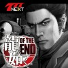 パチスロ龍が如くOF THE END【777NEXT】 Sammy Networks Co., Ltd.
