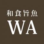 和食 旨魚 WA 居酒屋、ダイニングバー 武蔵浦和 Jilnesta