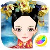 Qing Dynasty Princess – Costume Makeup, Dress up and Makeover Game for Girls and Kids Xinyi Xu