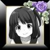 僕の妹が死んだ。 MoroBank