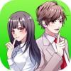 秘密の関係はじめました メッセージ風恋愛ゲーム Cybergate technology Ltd.