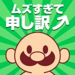 1241116099-icon.jpg