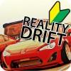 Reality Drift Multiplayer AUTORUS