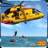 洪水救済911救助チーム Digital Toys Studio