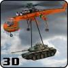 軍のヘリコプター空中クレーン Digital Toys Studio
