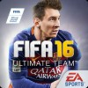 FIFA 16 ELECTRONIC ARTS
