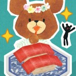 ジャッキーのお寿司屋さん – くまのがっこう CHILDAPPproject