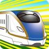 でんしゃスイスイ【電車・新幹線を走らせよう】幼児向 ぞうさん
