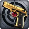 小火器の模擬 – Gun Simulator WordsMobile