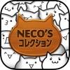 NECO'Sコレクション SEECinc.