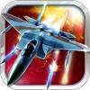 Death War air assault Shenzhen Hand Flame Technology Co.,Ltd.