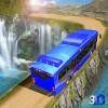 ヒル観光バス運転 Vital Games Production