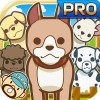 わんわんランド★PRO版★~犬を育てる楽しい育成ゲーム~ Chronus F Inc.