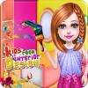 ルームデザイナーの女の子のゲーム Ozone Development