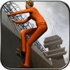 刑務所はサイレントミッションエスケープ Vital Games Production