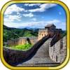 Great Wall Treasure Escape Escape Game Studio