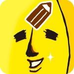 バナ夫・メモ帳:無料 peso.apps.pub.arts