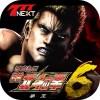 ぱちんこCR北斗の拳6 拳王【777NEXT】 Sammy Networks Co.,Ltd.