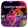 Colorful Smoke Keyboard Theme Best Design Keyboard