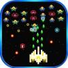 スペースインベーダー : ギャラクシアン Galaxian 1979
