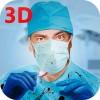 Surgery Simulator 3D – 2 GBN,Llc