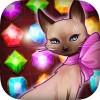 派手な宝猫:宝石宝石 GoVuzzle