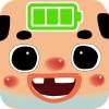 電池長持ち「ちっちゃいおっさん」節電アプリ無料 peso.apps.pub.arts