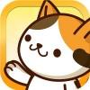 キャットプラネット -Cat Planet- DigRoad