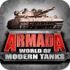 Armada : 世界のモダン戦 Extreme Developers