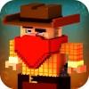 野生の西の冒険:ビル&探査 Tiny Dragon Adventure Games: Craft, Sport& RPG