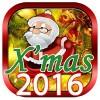 サンタのクリスマス工場 2016 arcknot