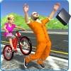 Kids Bicycle Rider Thief Chase GamyInteractive