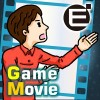 ゲームムービー ツッコマニア2 冒険企画局