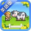 8-Bit Farm Kairosoft Co.,Ltd